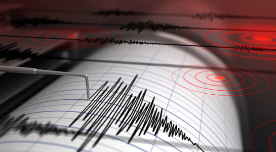 Small earthquake hits southwestern Utah desert overnight