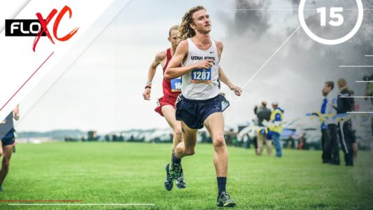 Dillon Maggard In His Last Meet as a Utah State Aggie Track competitor