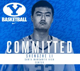 Rose announces signing of Shengzhe Li to National Letter of Intent